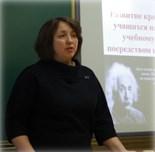 http://metod.gymn37.minsk.edu.by/sm_full.aspx?guid=7843